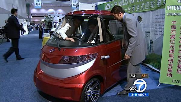 Future of electric cars on display at EVS26