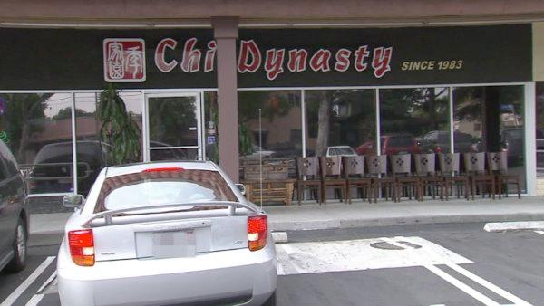 'When you think Chinese food in L.A., you think Chi Dynasty. This has been a favorite for almost 30 years,' said Mar Yvette, editor of Citysearch.com.