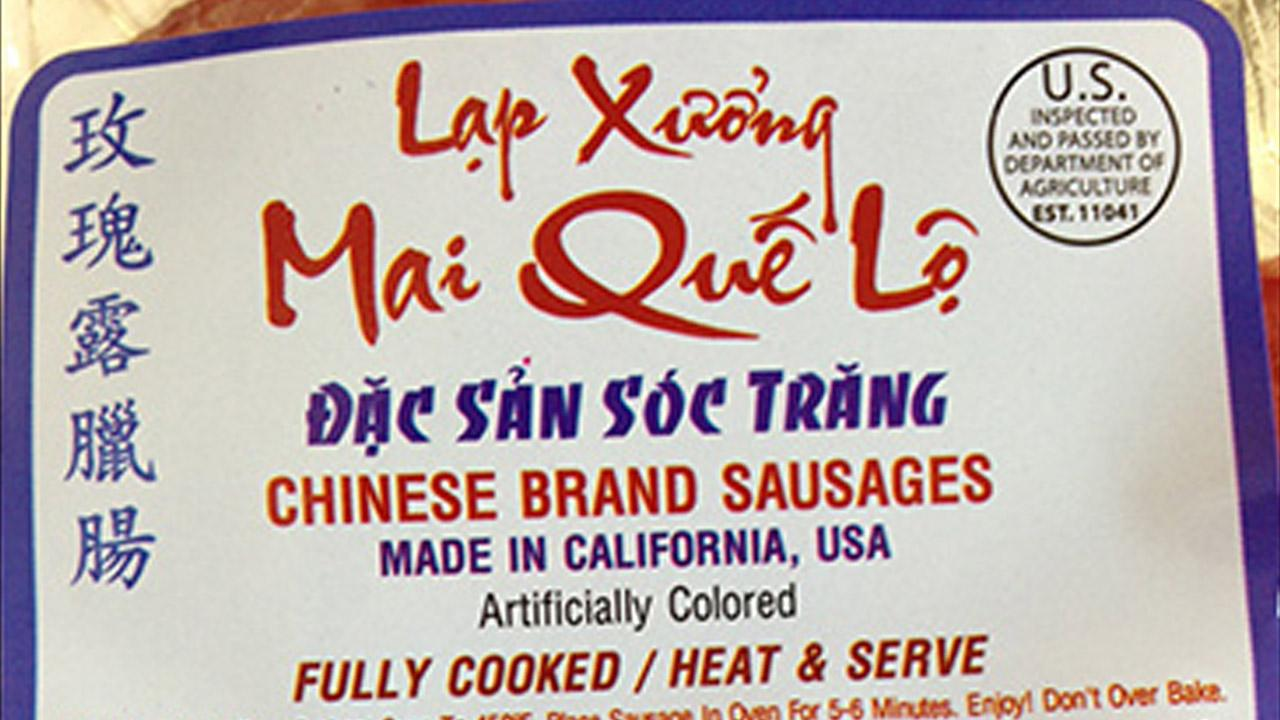 Sausage products from a California-based company are being recalled due to possible contamination with dangerous toxins.