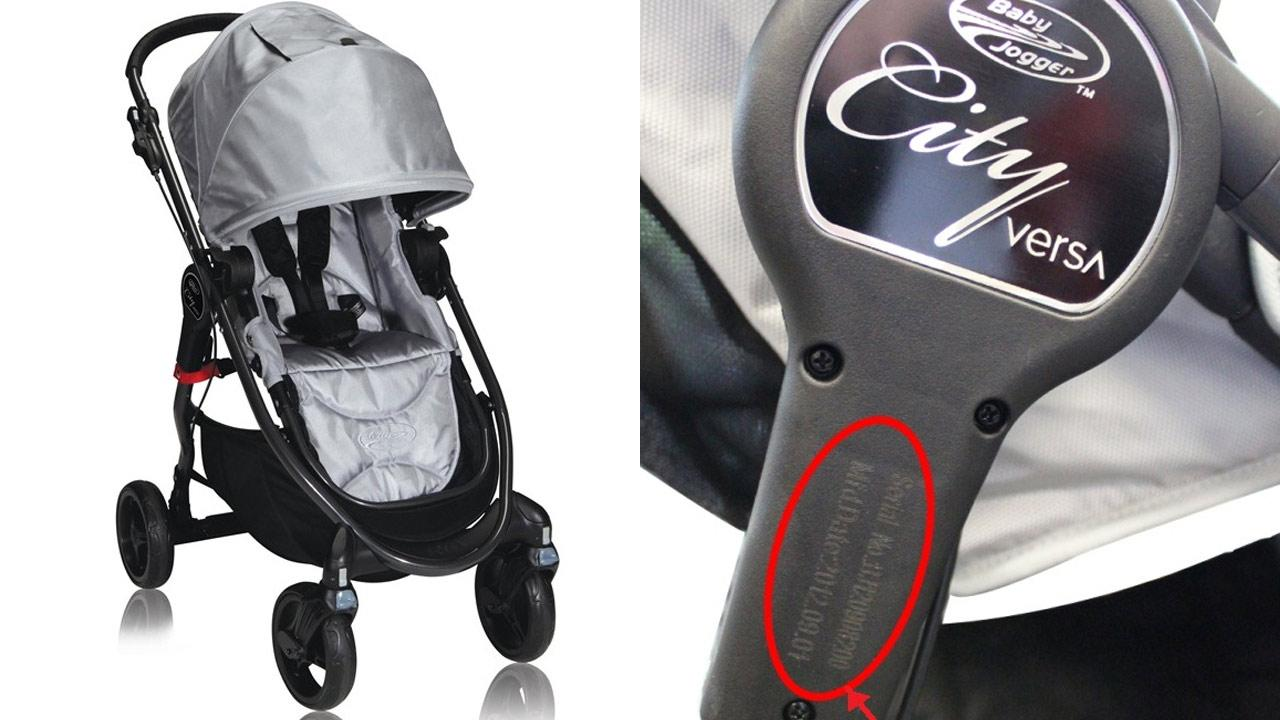 The Baby Jogger City Versa Stroller is shown in these images provided by the U.S. Consumer Product Safety Commission.