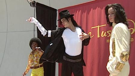 The Michael Jackson Experience was unveiled at Madame Tussauds Hollywood on Monday, June 20, 2011.