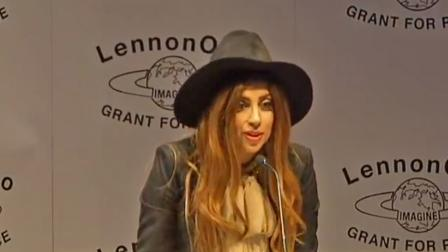 Lady Gaga is shown accepting the Lennon-Ono Grant for Peace in this still image from a video the star posted on her Twitter account.