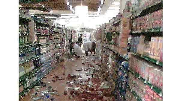 Damage from 5.4 earthquake near L.A.