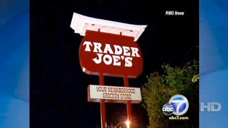 Police said a clerk was shot during a robbery at a Trader Joes grocery store in Eagle Rock on Sunday night.