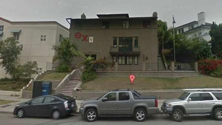 An 18-year-old Manhattan Beach man was found dead at a fraternity house near UCLA, coroners officials said.