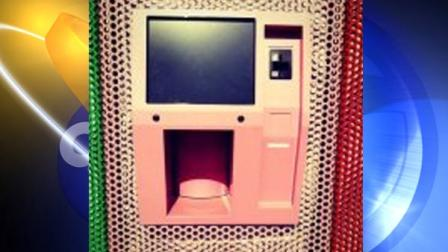 Sprinkles in Beverly Hills plans to install a cupcake ATM, which will dispense fresh cupcakes 24 hours a day.