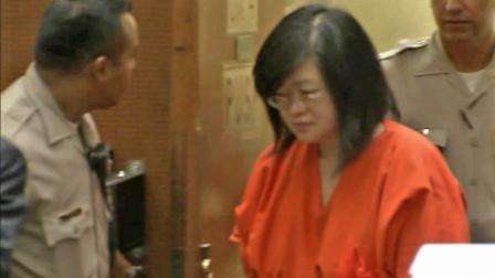 Dr. Lisa Tseng is seen entering a courtroom in this file photo.