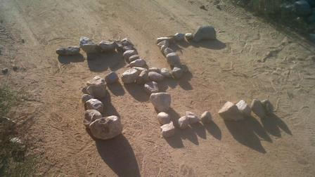 Los Angeles police are investigating after someone arranged rocks into the shape of a swastika on the Angeles National Golf Club in Sunland.