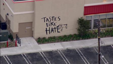 The Chick-fil-A restaurant in Torrance was vandalized with graffiti that said Taste Like Hate on Friday, Aug. 3, 2012. It was written in the same font as the chains slogan and had a drawing of a cow holding a paint brush and bucket.