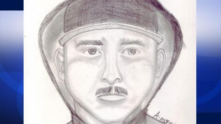 Police are requesting assistance in identifying a sexual assault suspect.