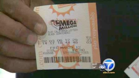 A Mega Millions ticket is shown in this photo taken March 23, 2012.