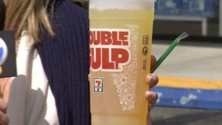 A 7-Eleven Big Gulp drink is seen in this undated file photo.