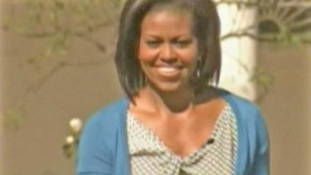 First lady Michelle Obama is seen in this undated file photo.