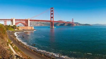 The Golden Gate Bridge in San Francisco is shown in this file photo.