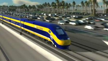 An image of Californias high-speed rail project is seen.