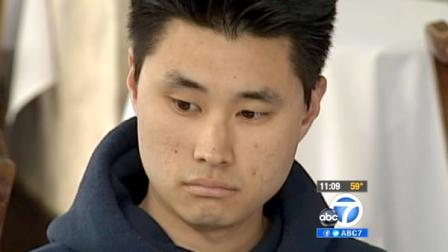 Daniel Chong, a San Diego college student who was allegedly left in a holding cell without food or water for days, is seen in this undated photo.