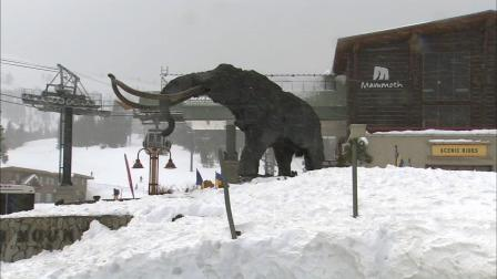 Mammoth Lakes, Calif., is shown in this undated file photo.