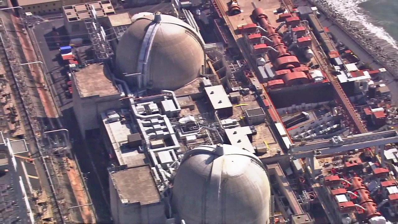 An aerial shot shows the San Onofre nuclear power plant in this undated file photo.
