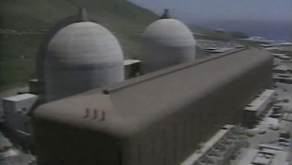 Diablo Canyon nuke plant quake study rejected