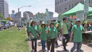 University of California hospital workers are seen during a 2-day strike Tuesday, May 21, 2013.