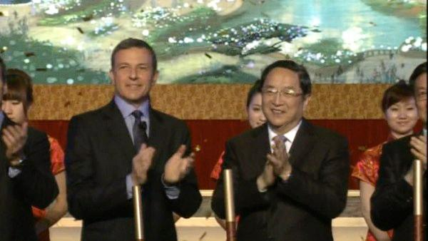 Disney CEO Bob Iger and Shanghai dignitaries took part i