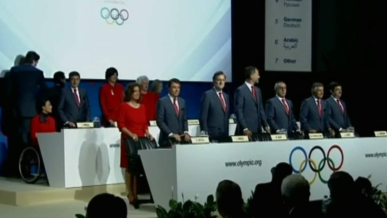 Istanbul, Madrid, and Tokyo made their final presentations to the International Olympic Committee in Buenos Aires, Argentina on Saturday, Sept. 7, 2013.