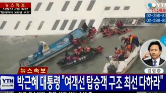 More than 100 people were still unaccounted Wednesday, April 16, 2014 after a ferry carrying 476 sank in cold waters off South Koreas southern coast, killing at least two and injuring 14.