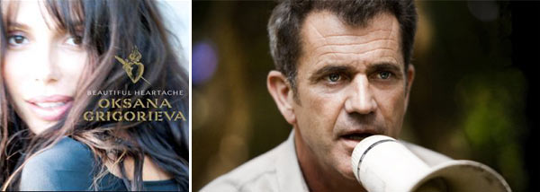 Russian singer and musician, Oksana Grigorieva and Mel Gibson called it splits in April 2010 after a one-year relationship.  The couple has a year-old daughter, Lucia, whom the two are currently fighting over in an ugly custody battle.  Grigorieva and Gibson&#39;s split has been very public after Grigorieva accused Gibson of domestic violence.  Grigorieva is currently under investigation for extortion after audio tapes of what is believed to contain a racist, sexist and explicit telephone rant by Gibson were posted online.  Gibson was previously married to Robyn Moore, they divorced in 2009 and have six sons and a daughter. Pictured: Oksana Grigorieva&#39;s 2009 album and Mel Gibson in a scene from &#39;Apocalypto.&#39; <span class=meta>(Photos courtesy of Icon Records and Touchstone Pictures)</span>