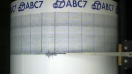 rocyoufm 7 3 magnitude earthquake hits off coast of japan. Black Bedroom Furniture Sets. Home Design Ideas
