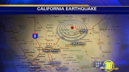 No damage or injuries were reported from Wednesday nights quake, shown here, or Thursday mornings quake in the Bay Area.