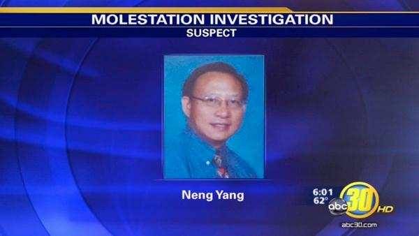 Clovis teacher faces 18 counts of child molestation