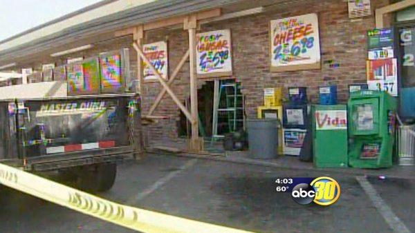 Jeep slams into two cars, then crashes into Merced store