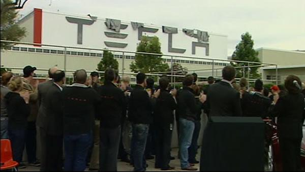 Tesla Motors held an opening ceremony where its new electric