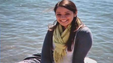 Connecticut shooting victim Vicki Soto.