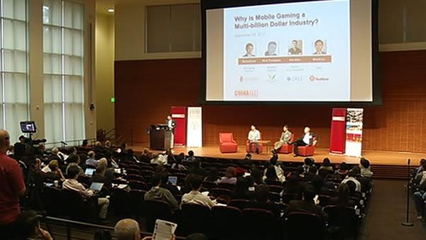 Stanford holds 3rd annual China 2.0 conference