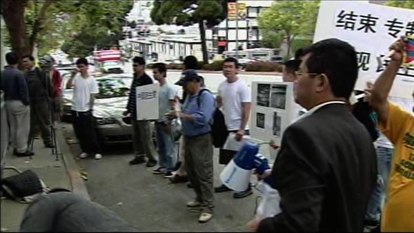 Rally held to remember Tiananmen Square Massacre