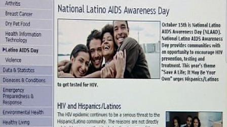 Latino HIV prevention website