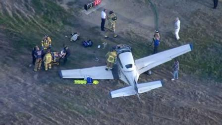 Two people were injured Tuesday afternoon when a small plane made a crash landing at Buchanan Field in Concord.