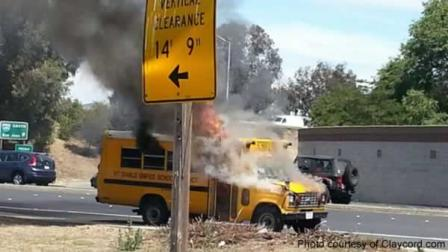 A Mount Diablo Unified School District bus carrying students  caught fire Friday afternoon in Concord.