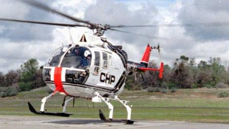 A file photo of a California Highway Patrol helicopter.