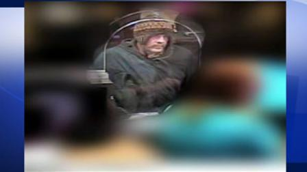 Police have released a surveillance image of a man who tried to rob a Mill Valley bank.