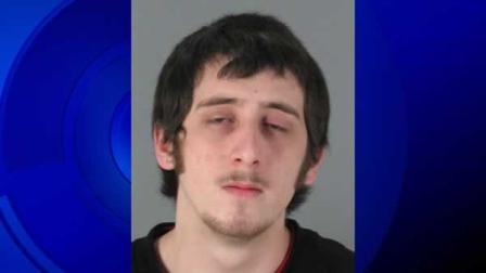 Mugshot for 20-year-old Gregory Colver.