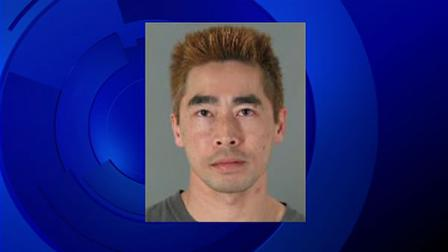 Kung fu instructor arrested for fondling students