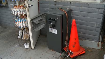 ATM yanked out of 76 gas station in Inner Sunset