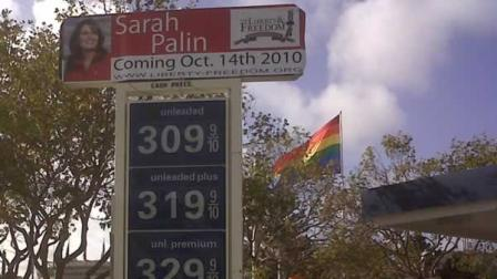 Just below the rainbow flag in San Franciscos Castro District is a banner with Sarah Palins picture on it.
