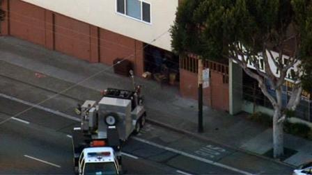 Bomb squad in San Francisco