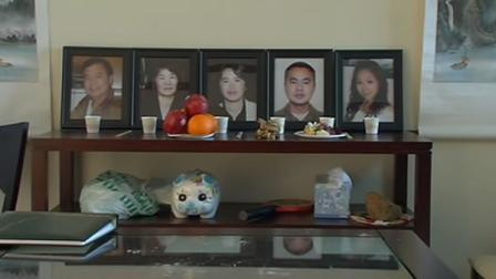 Hua Shun Lei, Wan Yi Wu, Ying Xue Lei, Vincent Lei, and Chia Huei Chu were killed inside an Ingleside home.