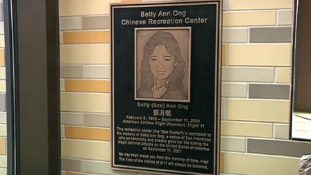 Betty Ann Ong plaque