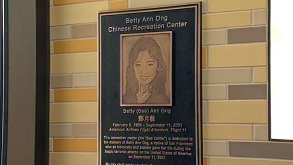 SF Community Center named after 9/11 hero