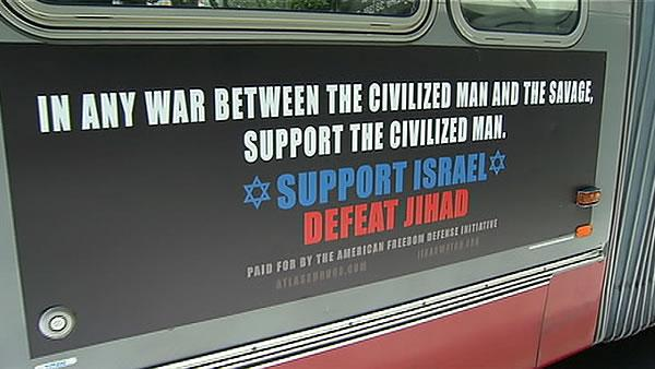 Pro-Israel ads on Muni buses spark criticism